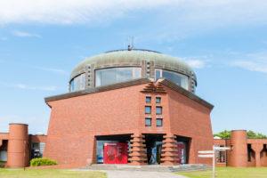 "<a href=""https://eastern-hokkaido-style.jp/archives/kushiro-wetland-observatory/"">釧路市湿原展望台</a>"